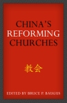 Chinas-Reforming-Churches